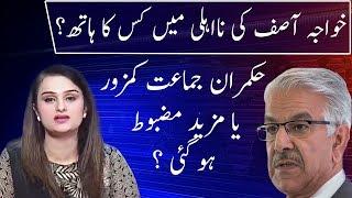 News Talk   26 April 2018   Neo News