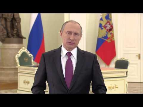Поздравление сДнём внутренних войск МВД России