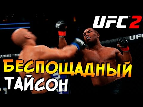 EA Sports UFC - How To Download Your Game Face
