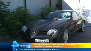 Водитель  дявольского Mercedes McLaren , сбивший пешеходов в центре Москвы, считает себя пострадавши