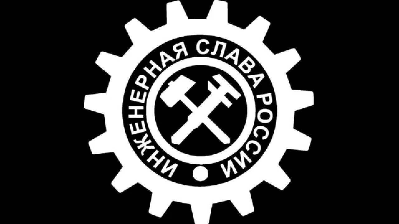 Großzügig Gleichstrom Symbol Bilder - Schaltplan Serie Circuit ...