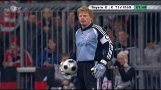 Kahn gegen 1860 München | DFB Pokal 2008