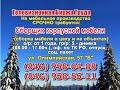 22 января _06.20, 12.50_Работа в Самаре_Телевизионная Биржа Труда