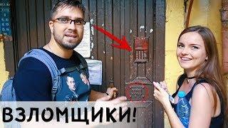 СТРЕМНЫЙ ОТЕЛЬ😱 Пытки в офисе Вконтакте / Санкт-Петербург, реалити шоу, Mypack,влог