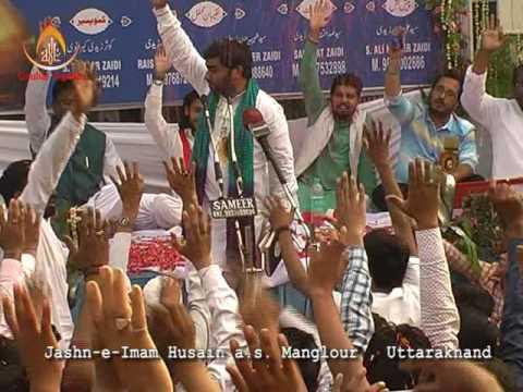 Download Bilal Kazmi I Jashn-e-Imam Husain I Manglour, Uttarakhand I 2016
