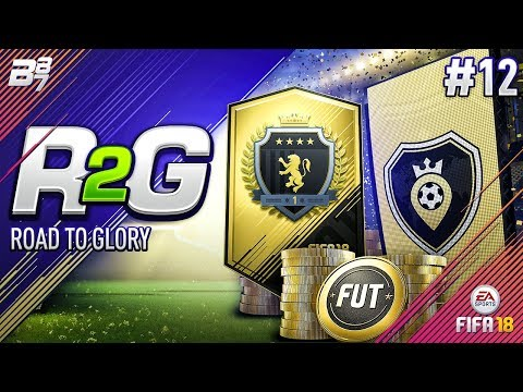 ROAD TO GLORY! ! ELITE 1 SQUAD BATTLE REWARDS #12 | FIFA 18 ULTIMATE TEAM