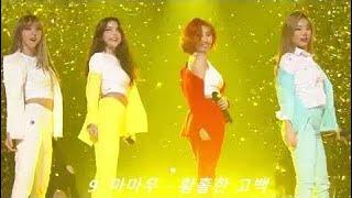 실력파 걸그룹들이 부르는 다른 가수 노래 모음(여친부터 레벨,맘무까지 넘나쩌는 클래스ㄷㄷ)