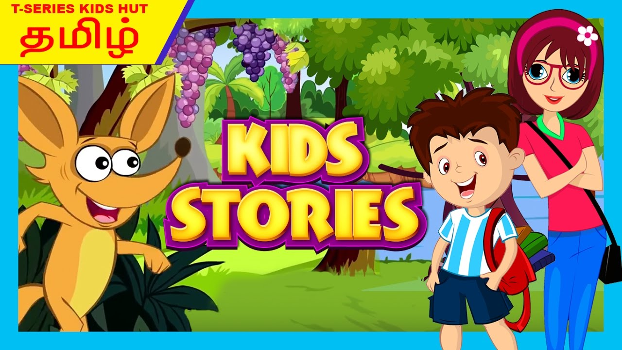 Tamil Stories For Kids - Story Collection For Kids In Tamil || Moral and  Learning Stories For Kids