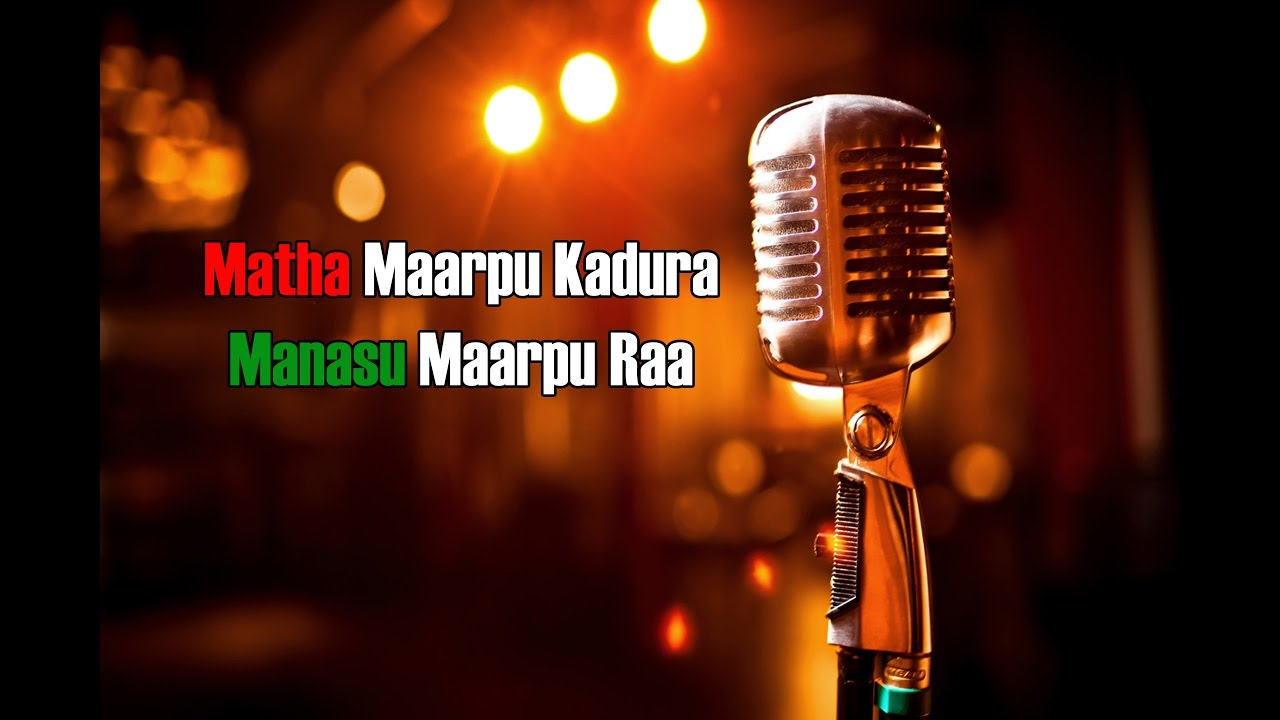 LATEST TELUGU CHRISTIAN SONGS / MATHA MAARPU KAADURAAA /MUSIC