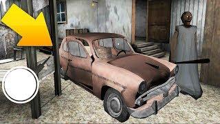 GRANNY CAR IN THE BACKYARD! - Granny