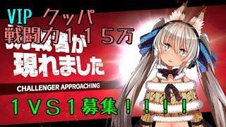 [LIVE] 【#スマブラSP】誰でも歓迎!1VS1!!