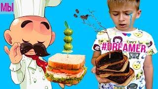 БИТВА поваров ЧЕЛЛЕНДЖ Обычная еда Готовка Challenge SQUISHY FOOD Детки и Семья играет kids games