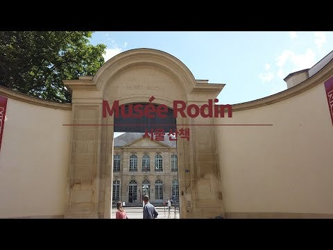 Musee Rodin (Music)