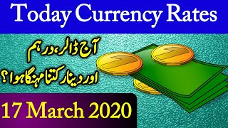 Today Open Market Currency Rates in Pakistan/PKR Exchange Rates/ 17 March 2020