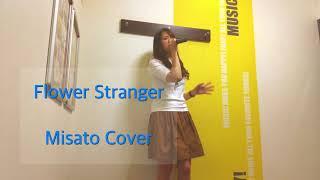 Flower 新曲 Stranger  たいようの哀悼歌 収録曲 カラオケ 92.667