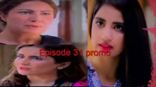 Mubarak Ho Beti Hui Hai 11th October 2017 Episode 31 promo