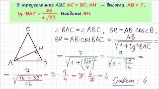 Задание 6 ЕГЭ по математике. Урок 24