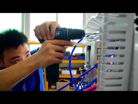 Shenzhen Renxin Automation Equipment Co.,Ltd