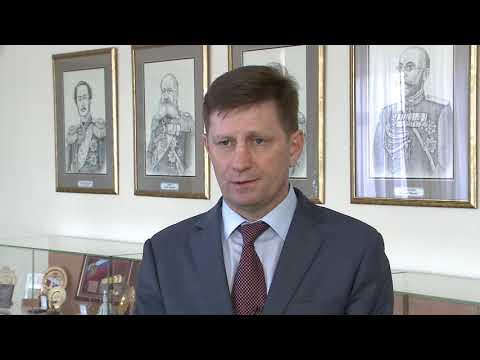 Сергей Фургал о