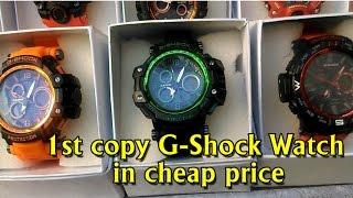G-Shock Watch in cheap price | Andheri west | Mumbai