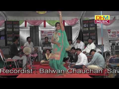 रेखा शर्मा  का स्पेसल भंगड़ा डांस Very Hot    Rekha Sharma Kalali Jhojhu Program 2017 DHM Music