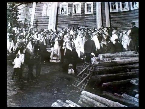 Деревня (село) Погорелец, р. Мезень