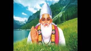 Kabir Bhajan Raga kaalingada