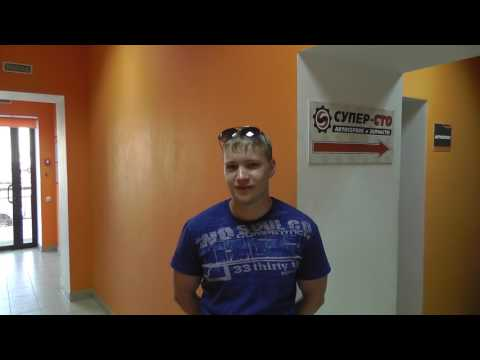 Отзыв Супер-СТО Смоленск – Опель Астра