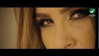 Carole Samaha - Wahshani Bladi VC / كارول سماحه - وحشاني بلادي