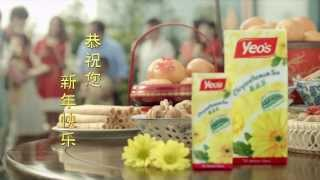 Video Yeo's 2014 Chinese New Year 30s TVC (Generations) download MP3, 3GP, MP4, WEBM, AVI, FLV Juli 2018