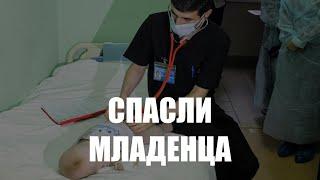 Калининградские врачи спасли восьмимесячного ребёнка из Коми