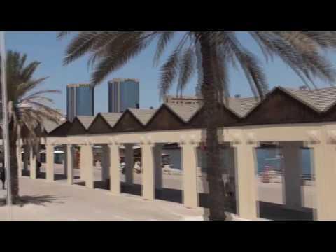 City Tour - Dubai, United Arab Emirates