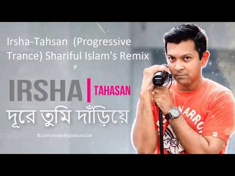 Irsha Remix | TahsanBy Shariful Islam