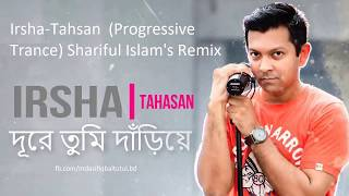 irsha remix tahsan by shariful islam
