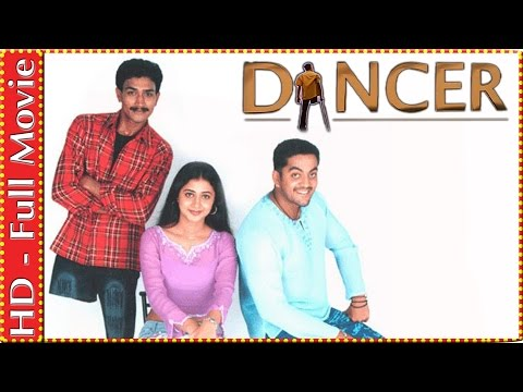 Dancer | Tamil Full Movie | Kutty | Robert | Kanika