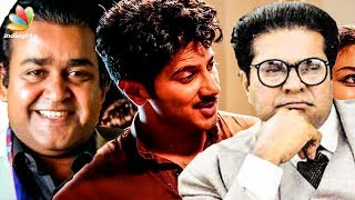 അഭിമാന നേട്ടവുമായി മലയാളം | Historical Achievement for Malayalam | Mohanlal | Mammootty | Dulquer