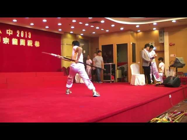 Human Mobile Stage 74C, 2013 Chau Lung Banquet, Lion Dance Kung Fu, Travel Video