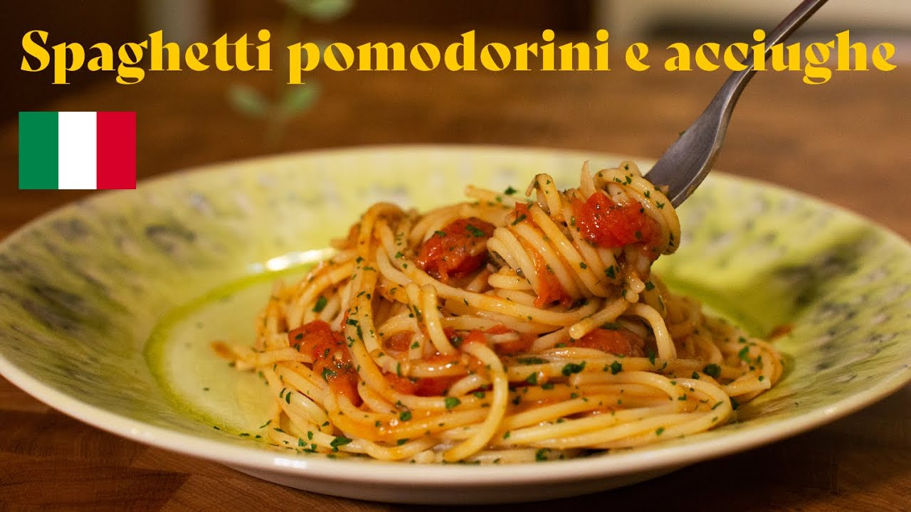🇮🇹【トマトとアンチョビスパゲッティ/Spaghetti pomodorini e acciughe】これぞイタリア🍝美味しいよ‼️#44