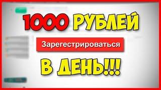 CRYPTO INVEST ЗАРАБОТОК ОТ 5 ДО 15% В СУТКИ!