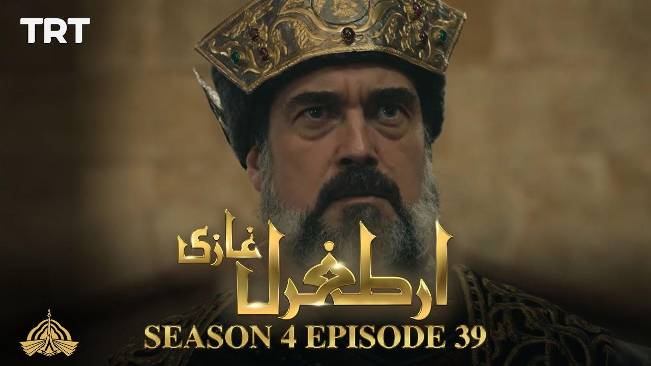 Ertugrul Ghazi Urdu   Episode 39  Season 4