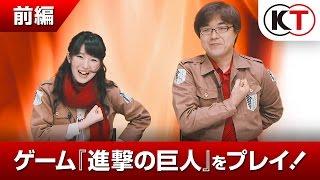 ミカサ役の声優・石川由依さんが PlayStation(R)4/PlayStation(R)3/Pl...
