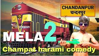 Mela 2 full movie !!!!!! Champat harami comedy!!!!! Gujjar is back !!!!