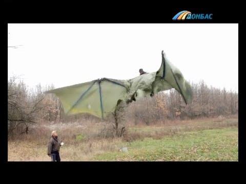 Донецкий изобретатель конструирует крылья и мечтает покорить небо