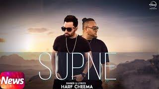 Latest Punjabi Song 2017 | Supne | News | Harf Cheema | Deep Jandu | Speed Records