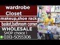 portable wardrobe closet | Shoe cabinet\rack\shelf | Clothes rack | Makeup racks | Baskets 2020