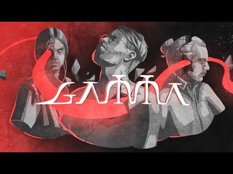 Fewjar - GAMMA (Animation Lyric Video)