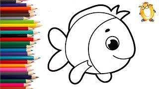Раскраска для детей ЯРКАЯ РЫБКА. Мультик - Раскраска. Учим цвета II ОБУЧАШКА ТВ