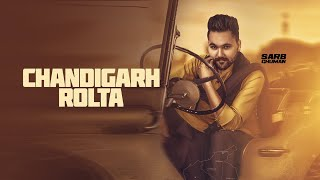 New Punjabi Teaser 2018 Sarb Ghuman Chandigarh Rolta Sa Records