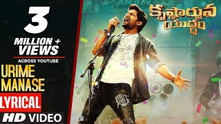 Urime Manase Full Song With Lyrics - Krishnarjuna Yuddham songs - Nani | Hiphop Tamizha