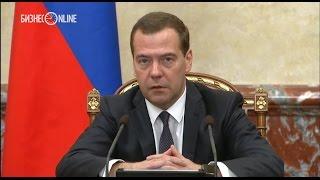 Правительство РФ введет трехлетний запрет на проверки предпринимательства(, 2015-06-04T12:25:29.000Z)